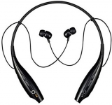 Latest Offer on Smazing Bluetooth Earphone Upto 70% Off