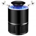 BHAKTI NANDAN Electronic Mosquito Killer Machine 85% Off Deal