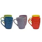 Best Offer on Sampla Tucana Coffee Mugs, 6 Pcs – 75% Off
