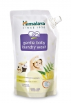 Latest Offer on Himalaya Gentle Baby Laundry Wash, 1 L