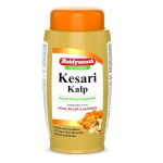 Latest Offer on Baidyanath Kesari Kalp Chyawanprash, 500gm
