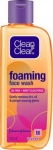 Best Offer on Clean & Clear Face Wash, 150ml