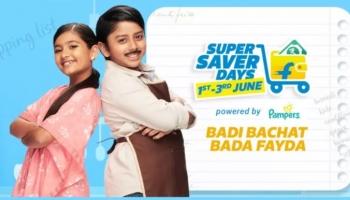 Flipkart Super Saver Days Sale Deals 90% off from 10 Rs