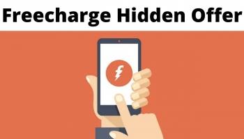 Freecharge Offer : Flat ₹15 Free Cashback