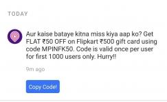 Magicpin : Get 50 Rs off on Flipkart Gift voucher