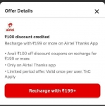 Airtel Recharge loot deal : Flat 100 Rs Discount On Recharge.