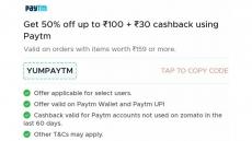 Zomato PayTm loot : Get 50% Off Upto ₹100 and ₹30 Cashback Using Paytm.
