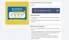 Flipkart free loot deals : Grocery Savings Pass with Instant Discount