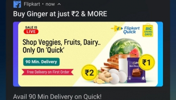 Flipkart Quick loot offer : from 2 Rs Delivery Within 90 Mins
