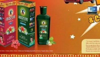 Navaratna Luck offer : lot code leaked