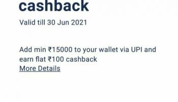 Paytm add money loot offer : get 100 Cashback on adding money