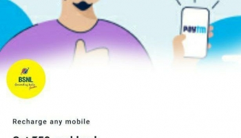 Paytm free recharge loot – get Free 50 Rs Recharge on Bsnl