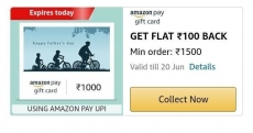 (Offer) Amazon Father's Day Gift card offer get 100Rs cashback