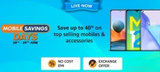Mobile Savings Days sale offer on Amazon 2021