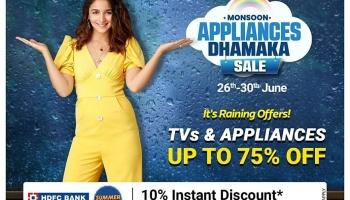 Dhamaka sale offer : Monsoon Appliances Sale offer on Flipkart