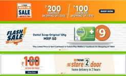 offer today on bigbazzar : Get Dettol Soap at ₹9 On Min. 1000₹ Shopping