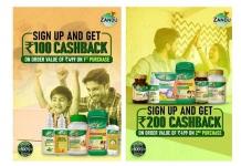 Zandu Loot offer – Just Create a New Account & Get 1000 Instant Gift Voucher
