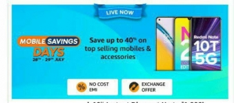 Mobile Savings Days loot offer 28th-29th July.