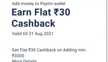 Paytm loot : Get 30₹ Cashback Free for Adding Min. 3000₹ In Wallet [ User Specific ]