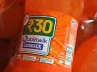 Mirinda Mobikwik Offer : get free 30 Rs Mobikwik Cashback on Mirinda