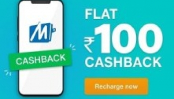 Mobikwik Offer : Free ₹100 Recharge From Mobikwik (New Users)