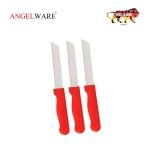 Angelware Smart Sharp Knife (Pack of 3)