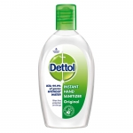 Dettol Alcohol based Hand Sanitizer, 50ml