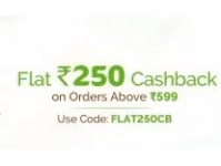 Mamaearth: Flat Rs.250 Cashback on order above Rs.599 + Extra 5% Discount