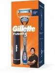 Gillette Fusion Razor with Hygiene Case