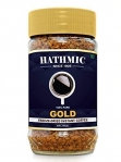 Hathmic Gold Freeze Dried Instant Coffee, 140 GMS