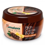 Himalaya Cocoa Butter Body Cream, 200ml