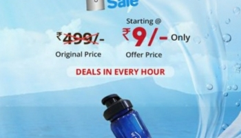Droom Super Sipper Sale – Sipper Bottle Only at Rs. 9