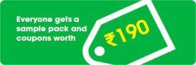 (Loot) Free Sample 24Mantra  worth ₹190