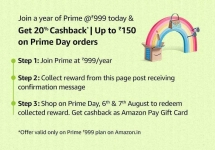 Prime day all products and coupons link
