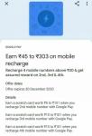 How to get Free Go india google rare tickets