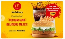 Mcdonalds : Get 20% off upto ₹250 on a min. order of ₹500 on entering your vaccination details