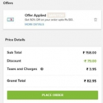 Domino's offer : 50% Off Upto Rs.100