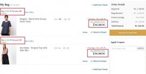 AJIO Loot : Buy 2 Get 70% Off