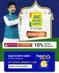 Flipkart Big Saving Days Loot offers 2021