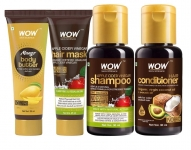 WOW Loot Offer || Get WOW Sample Products
