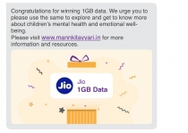 Jio Free 1 GB Data From 'Bournvita Mann ki Tayyari' Program