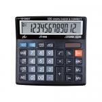 Jito 12 Digits Gst & Tax Calculator 120 Steps Check And Correct 1 Year Warranty Jt-555