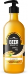 Park Avenue Beer Shampoo Damage Free(650 Ml)