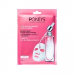 POND'S Skin Brightening Serum Mask, 21 g