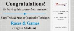 Practice Guru Short Tricks and Notes on Quantitative Techniques